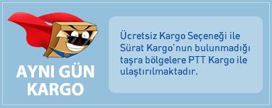 subbanner3
